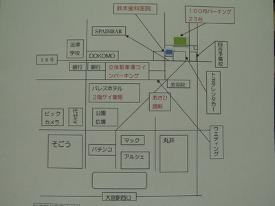 IMG_1500.JPGのサムネール画像のサムネール画像